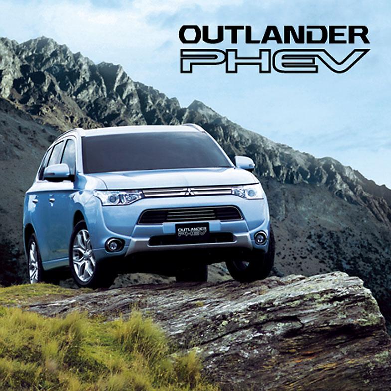 DaVinci Resolve Mitsubishi Outlander PHEV