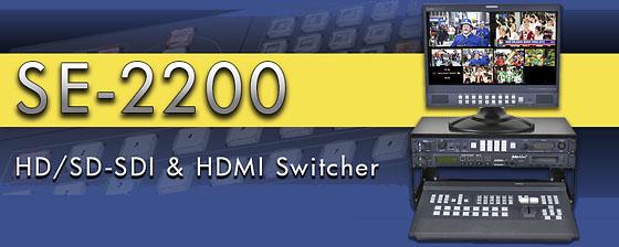 Datavideo SE-2200 HS-2200