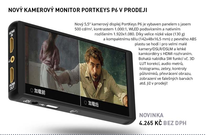 PORTKEYS P6