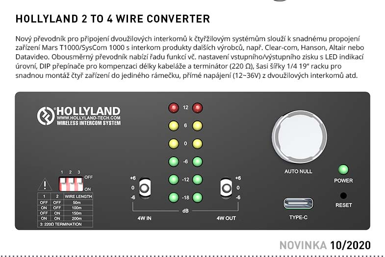 HOLLYLAND 2 TO 4 WIRE CONVERTER